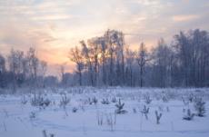 21 Dicembre 2018 - Solstizio di Inverno