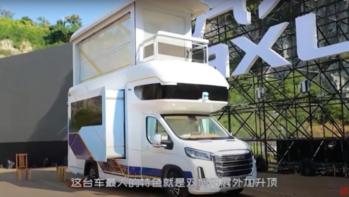 SAIC Maxus Life Home V90 Villa Edition il camper con la terrazza